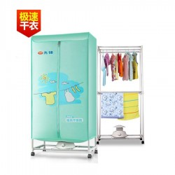 Cloth Dryer - Electric