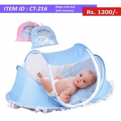 Baby Crib Bed with Mattress