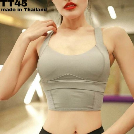 Sports Top (SK15)