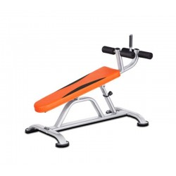 Adjustable Sit Up Bench (KL 1532)