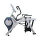 X300A Arc Trainer